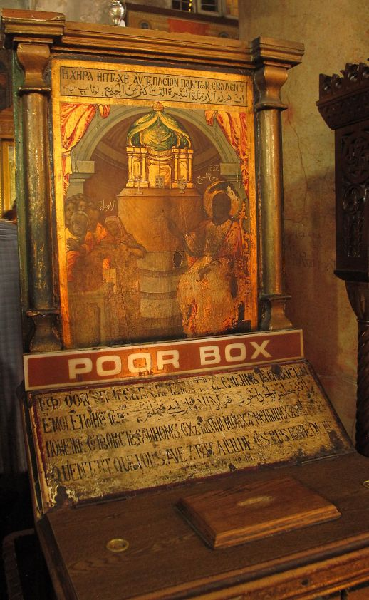 IMG_0769 poor box church of nativity