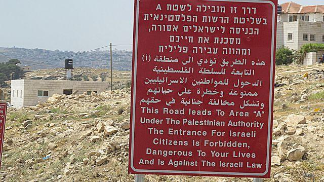 IMG_0909 Bethlehem 13