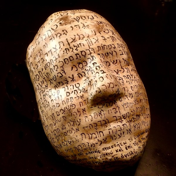 mask 1 psalm 57 IMG_E3007